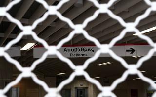 Εργαζόμενοι Μετρό: Στάση εργασίας την Τρίτη και 24ωρη απεργία την Πέμπτη