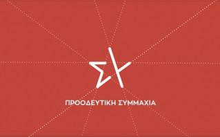 ΣΥΡΙΖΑ για υπόθεση Λιγνάδη: Η πολιτική ευθύνη ανήκει εξ ολοκλήρου στον Μητσοτάκη