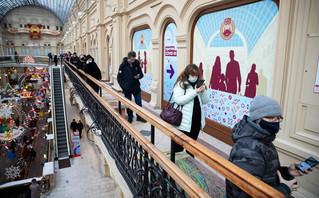 Αισιοδοξία από την πορεία του κορονοϊού στη Ρωσία: Μειώθηκαν 30% τα κρούσματα τις τελευταίες εβδομάδες