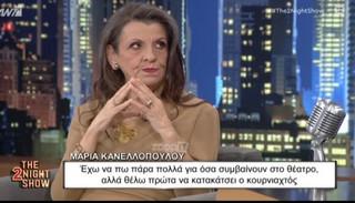 Μαρία Κανελλoπούλου για τις καταγγελίες στον καλλιτεχνικό χώρο: Έχω πολλά να πω αλλά θέλω να κάτσει ο κουρνιαχτός