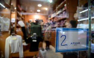 Καταστήματα: Ψώνια με κωδικό 7, σε νέο πενταψήφιο αντί του 13033 και διορία 2-3 ωρών