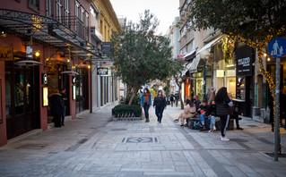Lockdown στην Αττική: Ποια καταστήματα θα είναι ανοιχτά και πώς θα λειτουργήσουν
