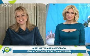 MasterChef 5: Η Μαρία Φίλογλου που αποχώρησε από το διαγωνισμό μίλησε για την «κοκορομαχία» στο σπίτι
