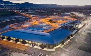 Fraport Greece: Ολοκληρώθηκε το επενδυτικό πρόγραμμα αναβάθμισης των 14 αεροδρομίων