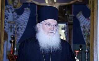 Στον Ευαγγελισμό με κορονοϊό ο Εφραίμ της Μονής Βατοπαιδίου