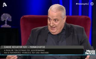 Σάκης Κεχαγιόγλου: Είναι αφόρητος λαϊκισμός να ταυτίζεις τον συνήγορο με τον εντολέα
