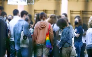 Μαθητές σε σχολείο