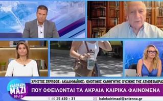Ζεφερός για καύσωνα: Ξηρασία και ερημοποίηση απειλούν το 40% της Ελλάδας