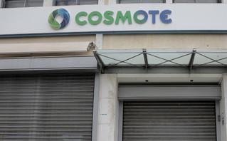 Cosmote: Αποκαταστάθηκε πλήρως το πρόβλημα στο δίκτυο