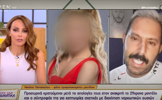 Έλενα Πολυχρονοπούλου: Ο Νικόλας Παπαπαύλου μίλησε για τη φίλη του – «Έκανε δυο δουλειές»