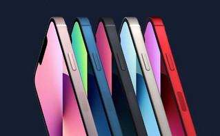 iPhone13: Οι τιμές και τα χαρακτηριστικά του – Η Apple παρουσίασε τη νέα συσκευή