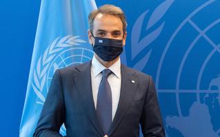Ο Κυριάκος Μητσοτάκης στον ΟΗΕ