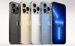 Διαγωνισμός για iPhone 13 Pro