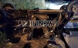 Καβάλα: Σοκάρουν οι εικόνες από το θανατηφόρο τροχαίο στο Ορφάνι