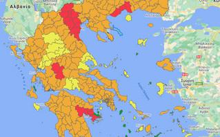 Κορωνοϊος: Έρχεται μίνι lockdown για Καβάλα,Ημαθία,Πιερία και Πέλλα (Χάρτης) - Εν αναμονή των επίσημων ανακοινώσεων της Πολιτικής Προστασίας
