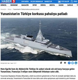Τουρκικό μέσο για τη συμφωνία Ελλάδας Γαλλίας