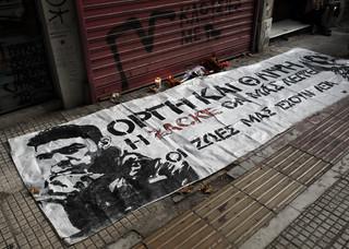 Το σημείο όπου δολοφονήθηκε ο Ζακ Κωστόπουλος