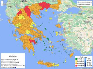 Επιδημιολογικός χάρτης Ελλάδας