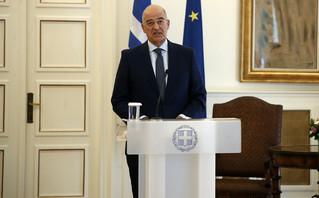 Νίκος Χριστοδουλίδης