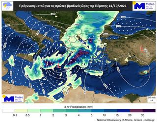 Η κακοκαιρία «Μπάλλος» θα πλήξει τη χώρα από τη νύχτα της Τετάρτης 13 προς Πέμπτη 14 Οκτωβρίου 2021