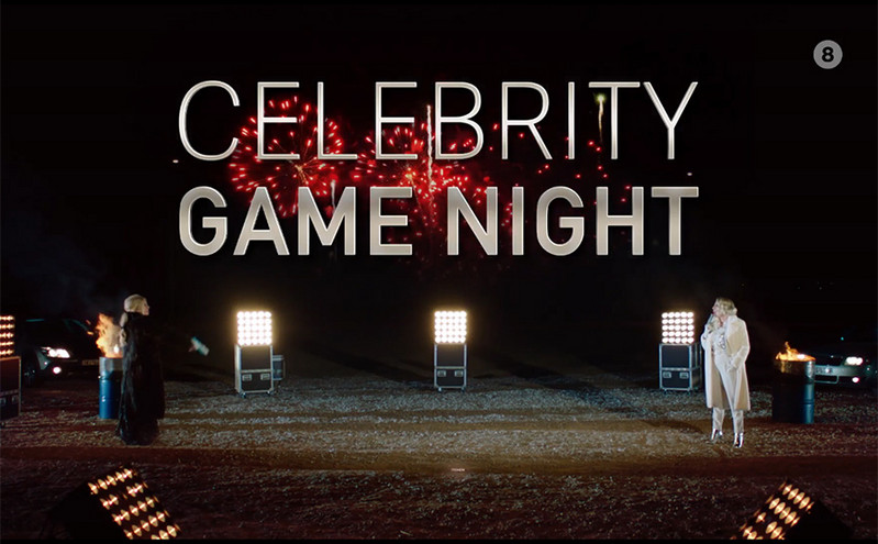 Celebrity Game Night: Αναβλήθηκε η πρεμιέρα της εκπομπής του Mega