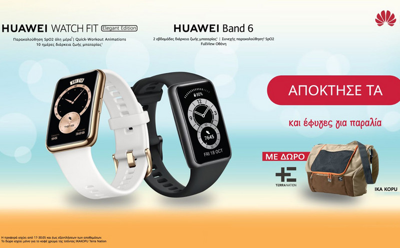 Τα Huawei Band 6 και Huawei Watch Fit Elegant Edition είναι εδώ
